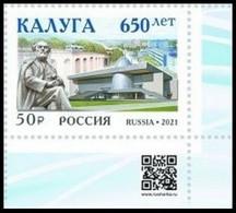 RUSSIA 2021 Stamp MNH VF ** Mi 3021 KALUGA Tsiolkovsky MISSILE DESIGNER MONUMENT SPACE MUSEUM BRIDGE TROLLEYBUS 2797 - Nuovi