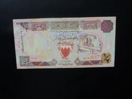 BAHREÏN * : 1/2 DINAR    L. 23 / 1973 (1986)      P 12     TTB+ ** - Bahrain