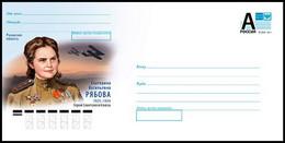 RUSSIA 2021 ENTIER COVER 067 Mint RYABOVA PILOT FLYER AVIATOR AIR FORCE AIRPLANE WW2 GUERRE WAR SOVIET HERO UNIFORM USSR - Entiers Postaux