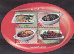 Iran 2019. Persian Cuisine. Gastronomy. National Cuisine.  MNH - Iran