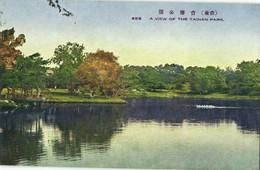 Formosa Taiwan, TAINAN, Park Scene (1930s) Postcard - Formosa