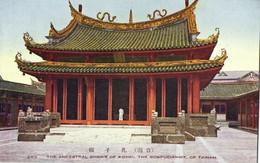 Formosa Taiwan, TAINAN, The Ancestral Shrine Of Koski (1930s) Postcard - Formosa