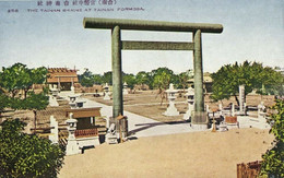 Formosa Taiwan, TAINAN, The Tainan Shrine (1930s) Postcard - Formosa