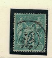Yvert N° 62 - 1876-1878 Sage (Typ I)