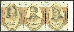 Iran 2016. Famous Poets And Writers. Maraghi, Hamedani, Jami. MNH - Iran
