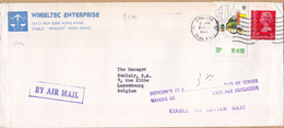 25161# LETTRE KOWLOON HONG KONG 1977 DEFICIENCY OF $ 3 PAID BY SENDER MANQUE DE … PAYE PAR EXPEDITEUR LUXEMBOURG - Covers & Documents