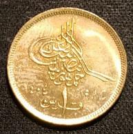 EGYPTE - EGYPT - 1 PIASTRE 1984 ( 1404 ) - KM 553.2 ( Calendrier Islamique à Gauche ) - Egypt