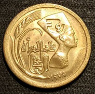 EGYPTE - EGYPT - 5 MILLIEMES 1975 ( 1395 ) - KM 445 - ( Année Internationale De La Femme ) - Egypt