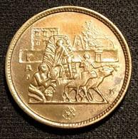 EGYPTE - EGYPT - 5 MILLIEMES 1977 ( 1397 ) - FAO - KM 462 - Egypt
