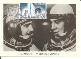 ESPACE FRANCE 1977 LE BOURGET SALON AERONAUTIQUE CARTE V. ZUDOV - V. ROJDESTVENSKY - Europe