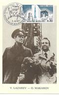 ESPACE FRANCE 1977 LE BOURGET SALON AERONAUTIQUE CARTE V. LAZAREV - O. MAKAROV - Europe