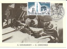 ESPACE FRANCE 1977 LE BOURGET SALON AERONAUTIQUE CARTE A. GOUBARIEV - G. GRECHKO - Europe