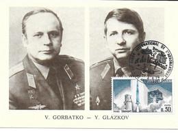 ESPACE FRANCE 1978  LE BOURGET SALON AERONAUTIQUE CARTE V. GORBATKO - Y. GLAZKOV - Europe