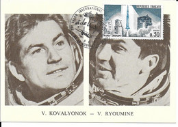 ESPACE FRANCE 1978  LE BOURGET SALON AERONAUTIQUE CARTE V. KOVALYONOK - V. RYOUMINE - Europe