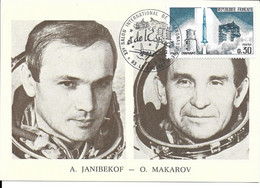 ESPACE FRANCE 1979  LE BOURGET SALON AERONAUTIQUE CARTE A. JANIBEKOF - O. MAKAROV - Europe