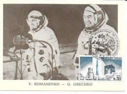 ESPACE FRANCE 1979  LE BOURGET SALON AERONAUTIQUE CARTE  Y. ROMANENKO - G. GRECHKO - Europe