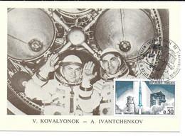 ESPACE FRANCE 1979  LE BOURGET SALON AERONAUTIQUE CARTE  V. KOVALYONOK - A. IVANTCHENKOV - Europe