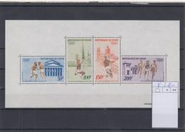 Niger Michel Cat.No. Mnh/**  Sheet 8 Olympia - Niger (1960-...)