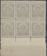 Luxembourg - Luxemburg - Timbres  -  Télégraphe  1883   5C.   Bloc à 6   MNH**   11 1/2 Dent - Autres