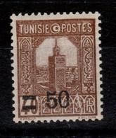 Tunisie - YV 160 N** Cote 6,75++ Euros - Unused Stamps