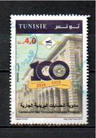 Timbre Oblitére De Tunisie 2018 - Tunisia (1956-...)
