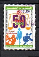 Timbre Oblitére De Tunisie 2006 - Tunisia (1956-...)