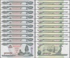 Kambodscha - Cambodia 10 Stück á 100 Riels 1995 Pick 41a UNC (1)   (89094 - Other - Asia