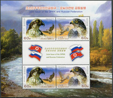 Korea 2014. Birds Of Prey (II) (MNH OG) Miniature Sheet - Korea (Nord-)