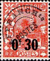 Algérie Préo N** Yv:14 Mi:222 Alger Mosquée Sidi Abderahmane - Unused Stamps