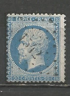 France - Allier - Obl.PC Sur N°22 - HERISSON - 1849-1876: Klassik