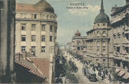 Postcard RA014161 - Srbija (Serbia) Beograd (Belgrade / Singidunum / Belgrado) - Serbia