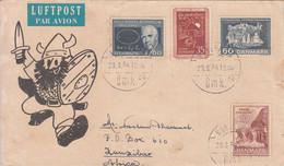 1964 Denmark Danmark NIELS BOHRS Atom Physics On Cover To Zanzibar  Unusual Destination - Lettres & Documents