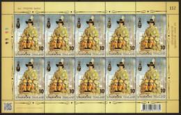 King Rama X 69th Birthday Thailand 28.7.2021 MNH - Thailand
