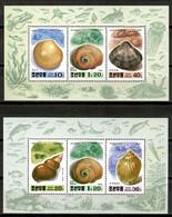 Korea 1994 Corea / Shells MNH Conchas Caracolas Conches / Cu16612  18-32 - Coneshells
