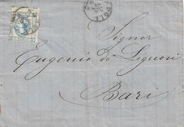 Italia 1863, Litografico 2°tipo, Su Lettera Da Napoli  Per Bari  Con Margini Fortemente Spostati - F96 - Storia Postale