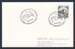 Italy Italie Italia 1990 Karte Card - 60. Anniv. Inaugurazione Stazione Gatteo A Mare / Bahnhof In Ferrara-Rimini - Treinen
