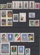 Iran Lot Aus 1980 - 1989  - Postfrisch - MNH - ** - Iran
