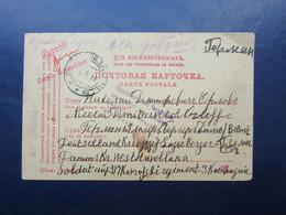 WWI Prisoner PC / WAR CENSOR  Cancel Russia / Germany - Storia Postale