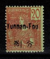 YunnanFou - YV 22 Type Grasset N* Cote 5,75 Euros - Unused Stamps