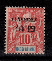 YunnanFou - YV 5 Type Groupe N* Cote 9 Euros - Unused Stamps