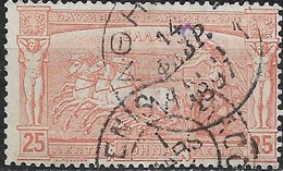 GREECE 1896 First International Olympic Games - 25l - Quadriga Of Chariot Driving FU - Used Stamps