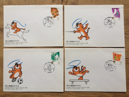 Coree Du Sud / South Korea 1986, FDC: Olympic Games Seoul, Tiger Hodori Show Jumping Cycling Fencing Soccer Gym - Zomer 1988: Seoel