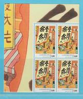 TINTIN - KUIFJE - IN CHINA - KL21 BLok V 4 - LUXEMBOURG  ** MNH - SUPER SALE ! - Fumetti