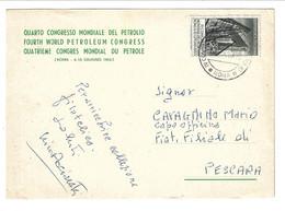 1955 Congresso Mondiale Del Petrolio. PETROLEUM CONGRESS 25 Lire Per Pescara - 1946-60: Marcophilie