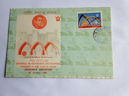 Iran Fdc Industrial Development And Economic Progress 1965 - Iran