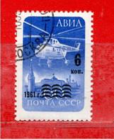 Russia ° - 1961 - Posta Aerea. Yv. 113. Timbrato. - Usati