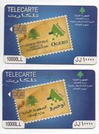 Ogero French And Arabic 2009 2 Used Phonecard, Lebanon , Liban Telecarte Libanon - Liban