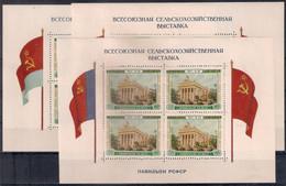 Russia 1955, Michel S/sheet Nr 16-18, MLH OG - Unused Stamps