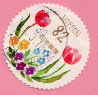 2018 GIAPPONE Fiori Flowers Fleurs Tulipani Spring Flowers - 82 Y Usato Francobolli In Tondo - Usati