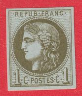 N°39B NEUF AVEC GOMME - 1870 Uitgave Van Bordeaux